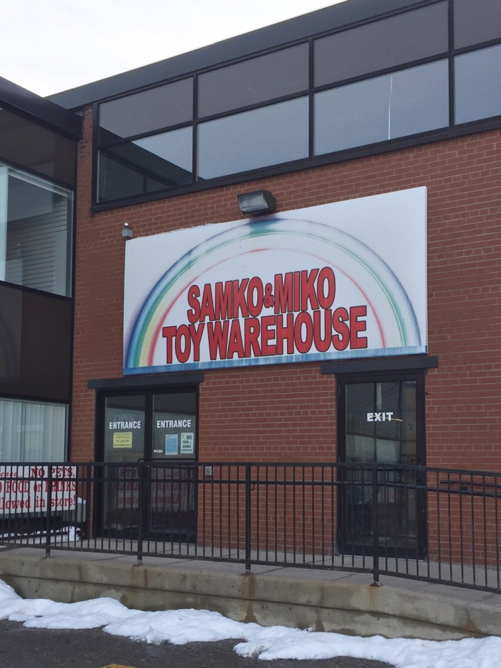 Front_of_Samko_Toy_Warehouse_Sale_Toronto